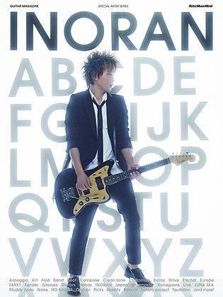 日本Guitar Magazine Special Artist Series - Inoran
