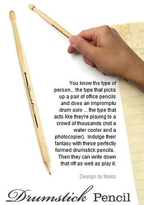 鼓棍型鉛筆