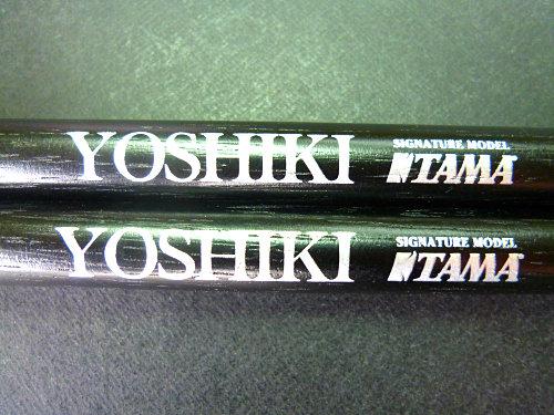 日本TAMA X JAPAN YOSHIKI 鼓棍