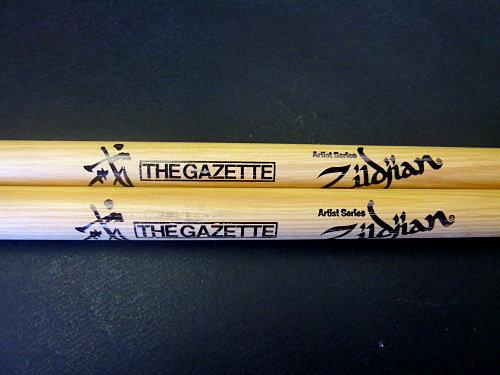 Zildjian 日本GAZETTE 戒 鼓棍