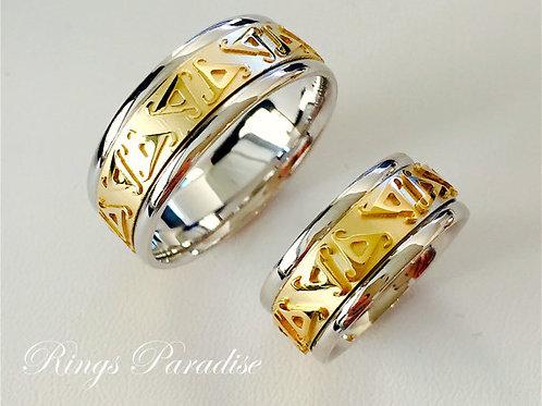 Irish Rings, Wedding Bands, Celtic Knot Wedding Bands