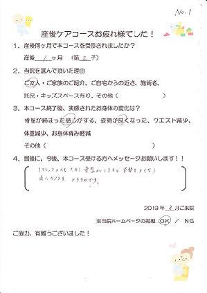 voice_sango-01-01.jpg