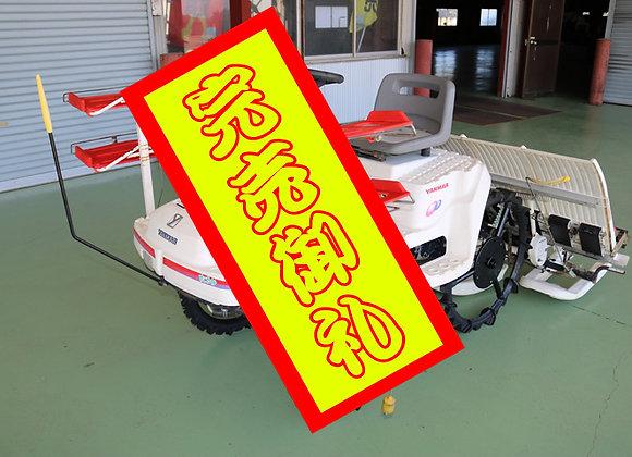 売約済み-ヤンマー 田植機 Pe-1 No.S44