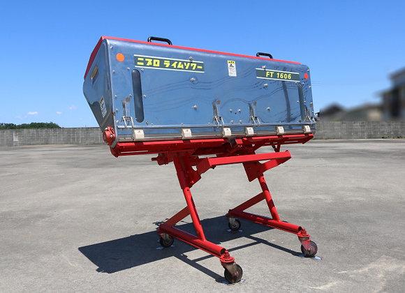 ニプロ 肥料まき機 ライムソワーFT1606 No.S223