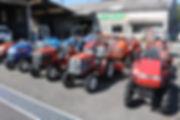 中古 農機具 買取 販売 トラクター