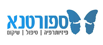 לוגו ספורטנא
