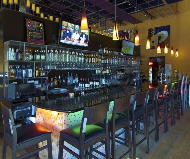 Bar (Alexandria)