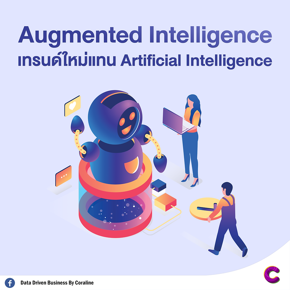 Get to know Augmented Intelligence trend that replaces conventional Artificial Intelligence.