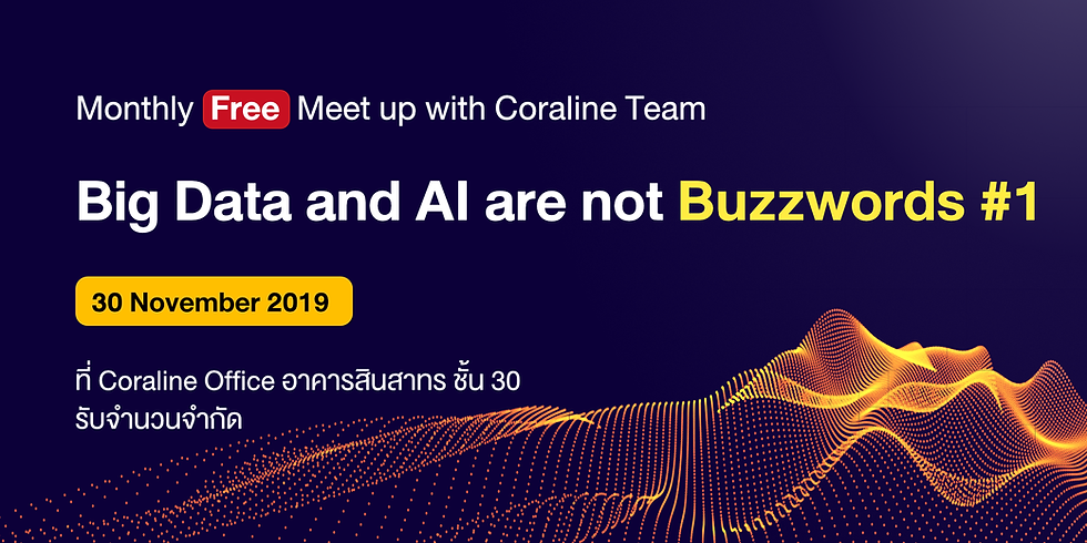 Big Data and AI are not Buzzwords #1