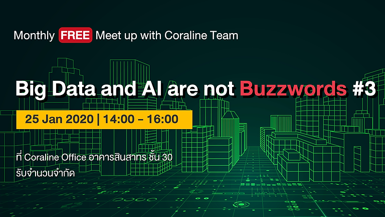 Big Data and AI are not Buzzwords #3