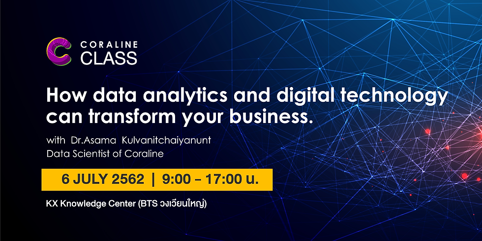 How data analytics and digital technology can transform your business: Class