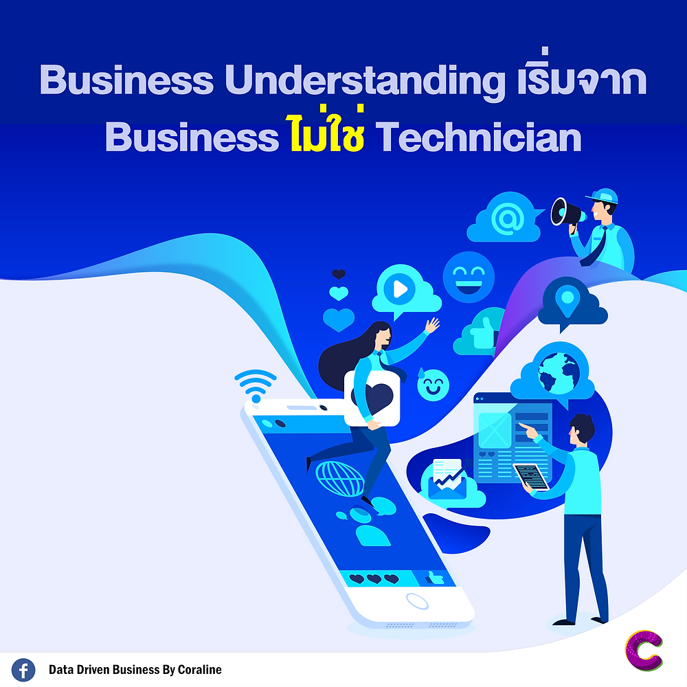 Business Understanding, starting from Business, not Technician