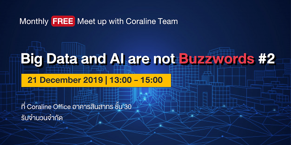 Big Data and AI are not Buzzwords #2