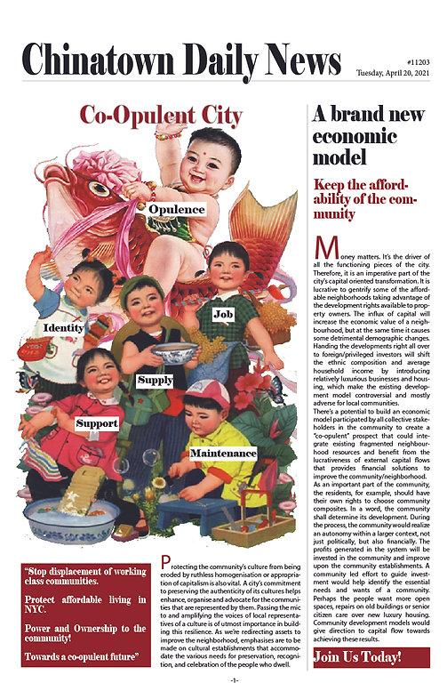newspaper-01 (1).jpg