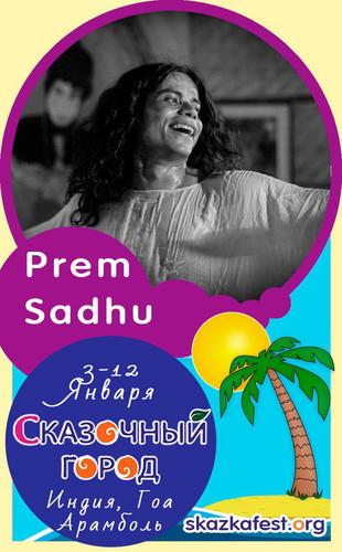 Prem Sadhu