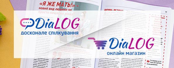 banner-partner.jpg