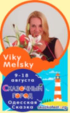 Viky-Melsky.png