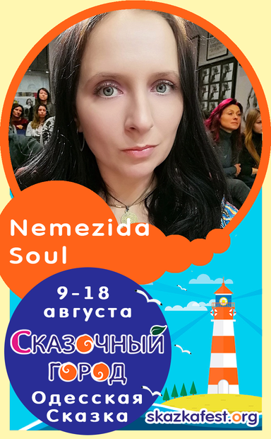 Nemezida-Soul.png