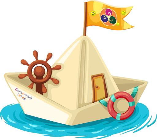 Кораблик1