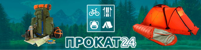 Banner-PROKAT24-ready.png