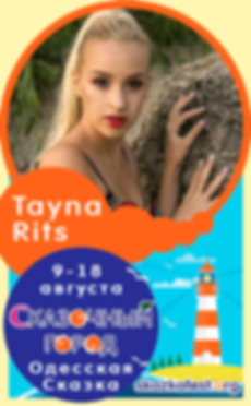 Tayna-Rits.png