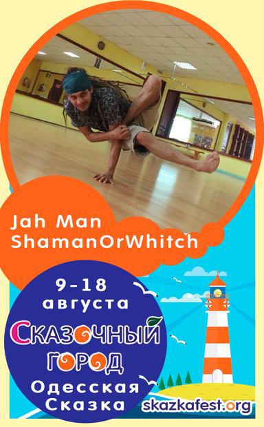 Jah-Man-ShamanOrWhitch.png