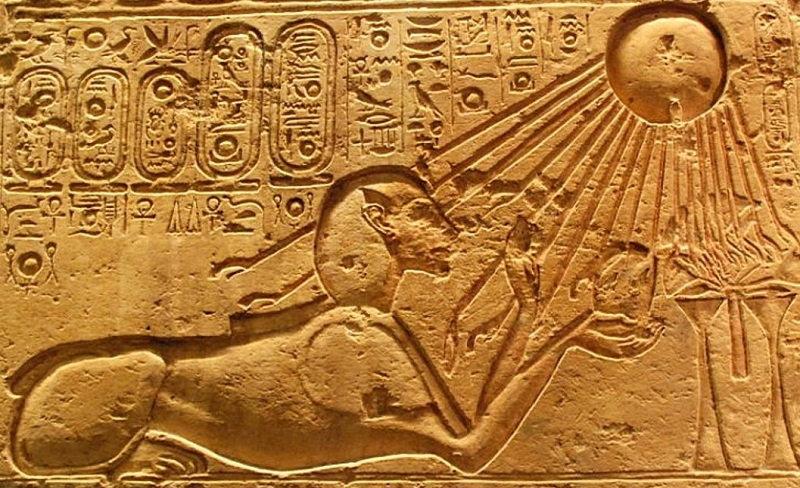 Akhenaten-sphinx-small.jpg