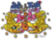 TITLE-2020-RGB.png