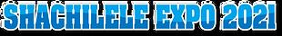 shachilele logo 2021.png