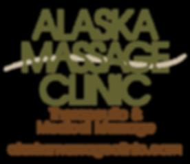 New-AMC-Logo.png