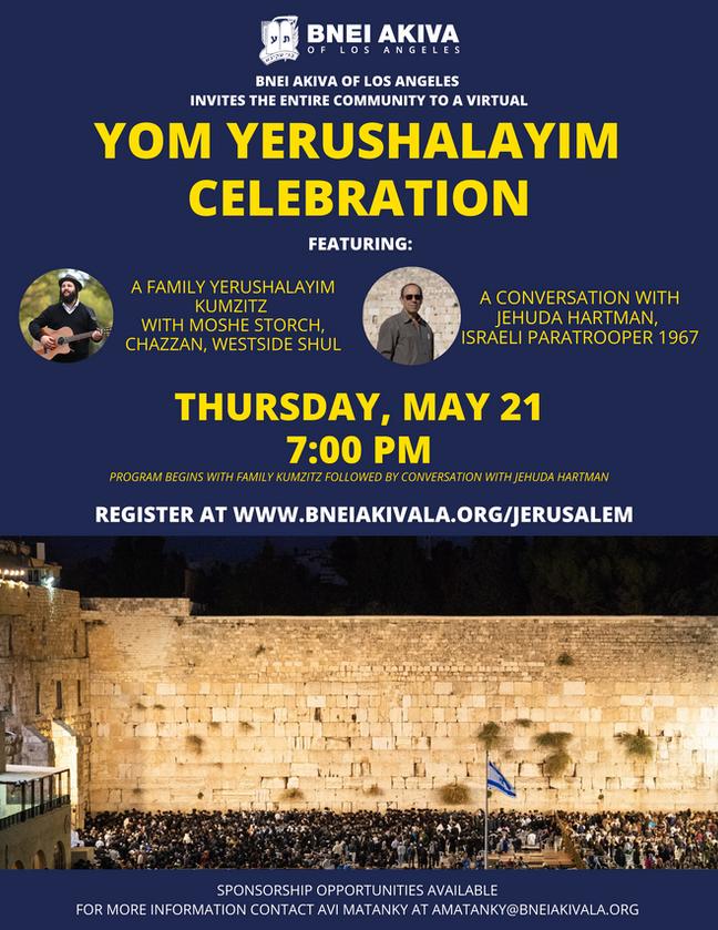 Yom Jerusalem Final.png
