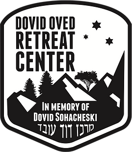 Dovid Oved Retreat Logo-BW_FINAL(1).png