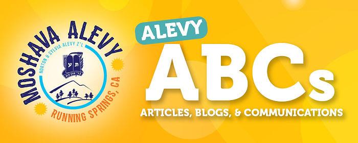 Moshava Alevy ABCs header.jpg