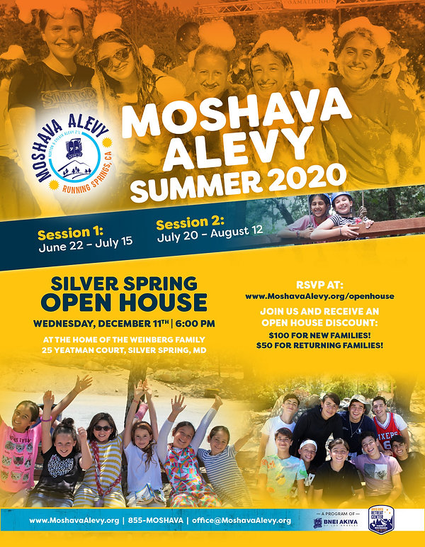 Open-House-Flyer_SilverSpring_2020.jpg