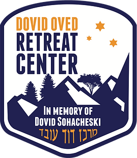 Dovid Oved Retreat Logo-DAY-FINAL(1).png