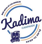 Kadima logo-3 copy.jpg