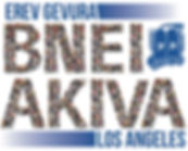 Erev Gevura Label.jpg