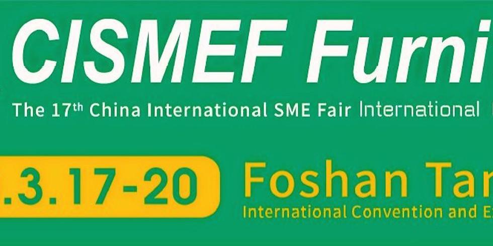 The 17th China Interntional SME Fair Interntional Furniture Fair