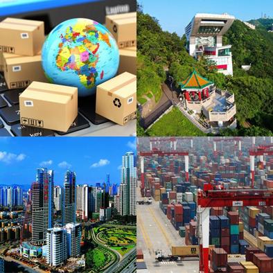 Tourism & Trade