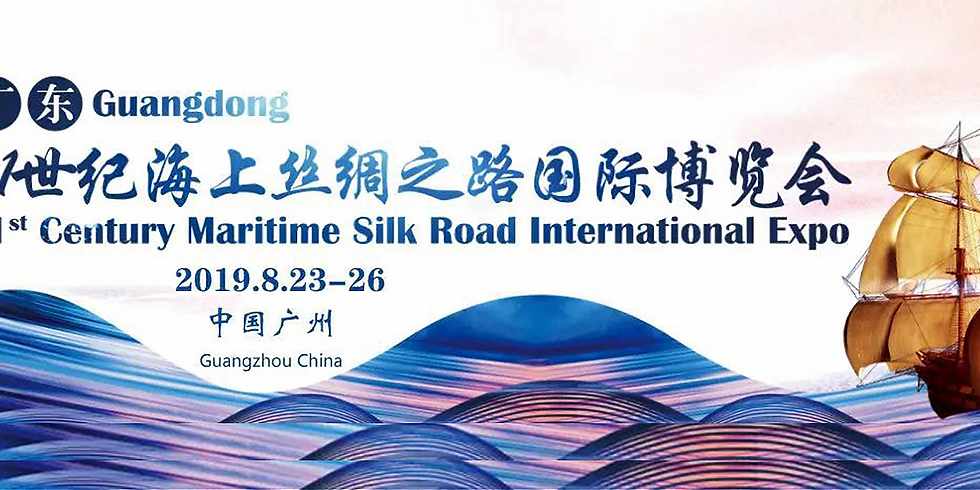 Guangdong 21st Century Maritime Silk Road International Expo 2019 (MSRE)