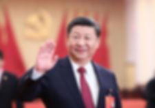 WeChat Image_20200220130847.jpg