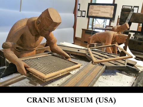 Crane Museum (USA)