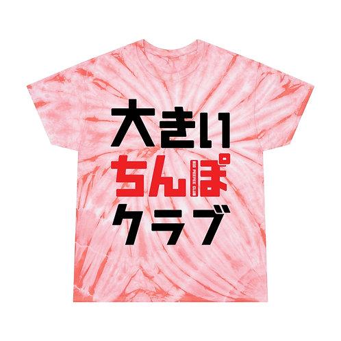 Big Peepee Club© Tokyo Tie-Dye Tee