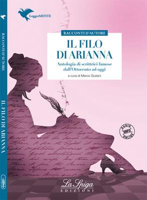 Il filo di Arianna - La Spiga Edizioni