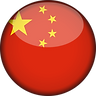 china-flag-3d-round-xs.png
