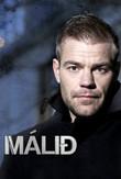 Málið (2012-2014)