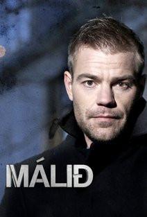 Málið (2012-2015)