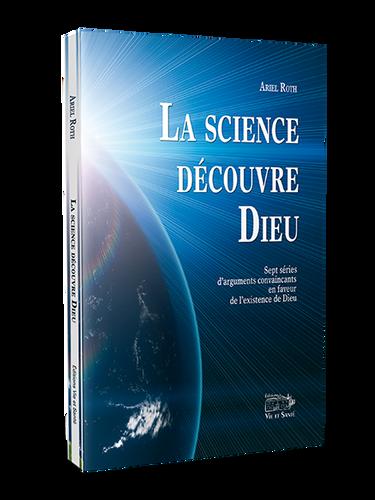 La science découvre Dieu