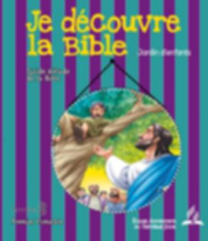 eds_1T19_découvre_la_bible.PNG