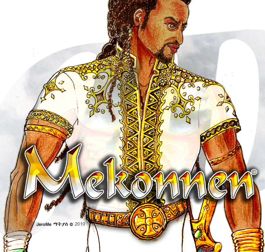 mekonnen_stance_shirt_top2